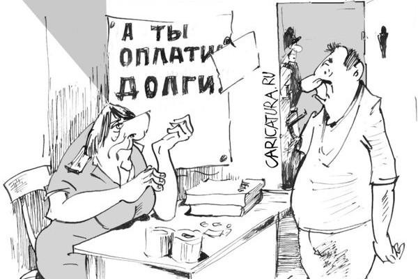 Долги России (кто, кому и сколько)