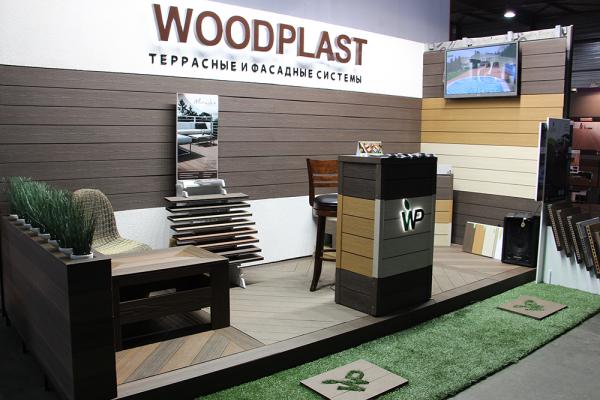 Компания WoodPlast и её преимущества.