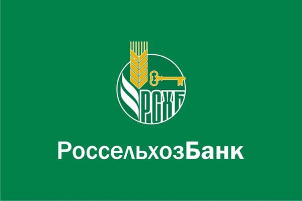 Кредитный портфель Ростовского филиала Россельхозбанка по итогам 2014 года