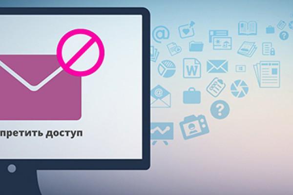 Российский сервис SFLetter.com позволит отзывать доступ к отправленным письмам в режиме реального времени