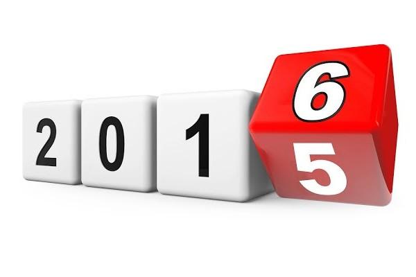 Итоги за 2015 год