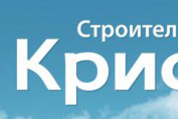 """Фирма """"Кристина"""""""