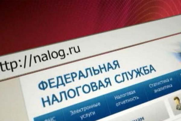 Сервис проверки наличия заблокированных счетов у компаний